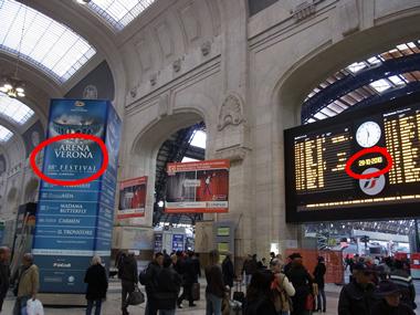 Stazione Centrale di Milano 28/10/2010